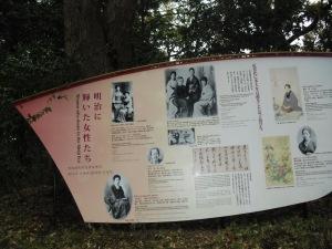 Women who shone in the Meiji Era :-)