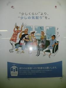 Poster di stasiun kereta 1...